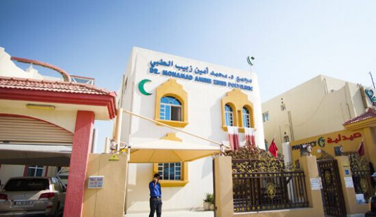 medical center in doha
