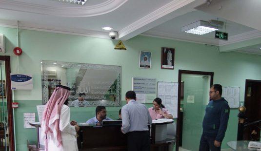 medical center qatar