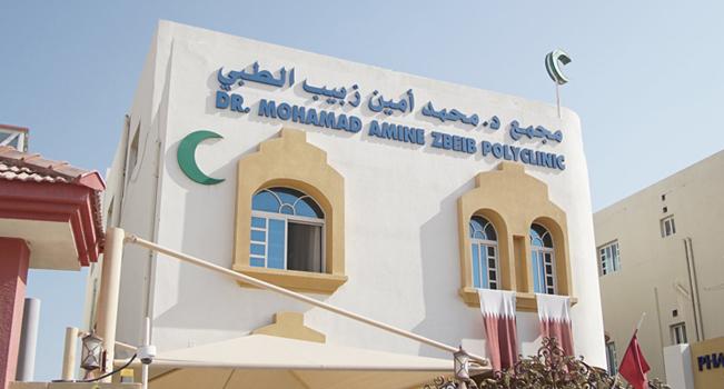 private hospitals in qatar
