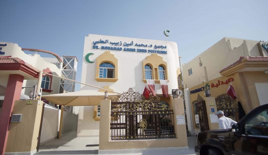 Pediatric clinic Qatar